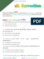 English 20 sentence