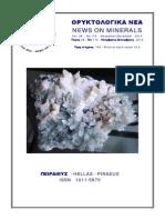 ORYKTOLOGIKA NEA-NEWS ON MINERALS ,November-December 2014