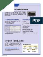 MV06_TC_r1_081224_4_7.pdf