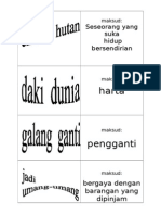 Pohon Bahasa Big