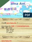 Kata Nama Am.pptx