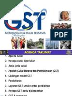 gst-doc