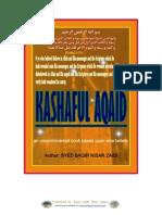 Kashaful Aqaid English