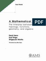 A Mathematical Gift, I(Mathematical World) by Kenji Ueno