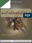AhedENabwiMeinNizamEDifaAurGhazwat.pdf