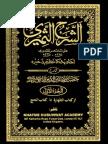 AL_SHARH_UL_SAMERI_VOL_1.pdf