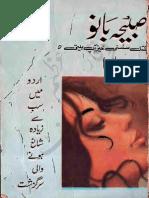 Challawah by Sabhiha Bano