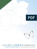 Tri-Phasic White System Leaflet CH/EN