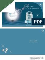 Tru Face Essence ULTRA Leaflet CH/EN