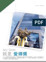 Nu Skin Awards Leaflet CH