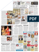 Philately History in India - exhibition