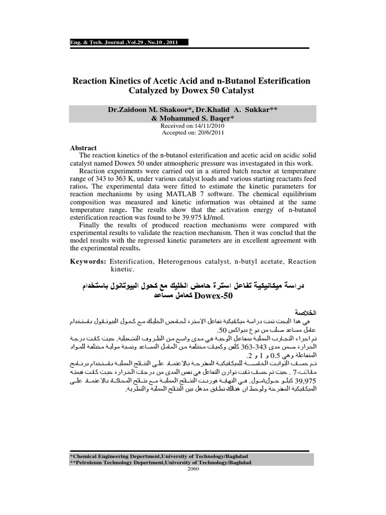 Baghdad catalysis reaction rate ccuart Gallery