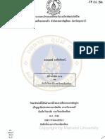3837323.pdf