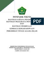 Petunjuk Teknis Bantuan Sarana Pendidikan Bantuan Prasarana Pendidikan Dan Bantuan Pembinaan Lembaga Kemahasiswaan Perguruan Tinggi Agama Islam