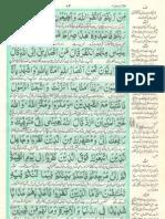 Death of Jesus Christ Isa Declared by Quran Without Taqdeem o Takheer by Maulana Ashraf Ali Thanvi