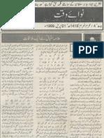 Mullahs (Sunni Qadiani Ahmadi) and Dr Sir Allama Muhammad Iqbal