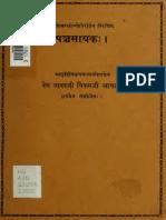 Panchasayaka of Jyotirisvara - Jadavji Vikramji Acharya 1925