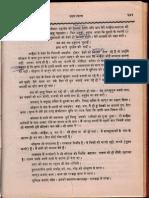 Bhagavat Rahasya - Sri Ram Chandra Dungre_Part3.pdf