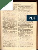 Ramayana Book Pdf