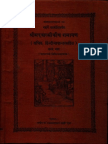 Valmiki Ramayan I - Gita Press Gorakhpur_Part1.pdf