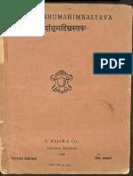 Para Shambhu Mahimna Stava Hand Writtern Notes of B.N. Pandit - Durvasa