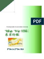 ShinyKoh - 2014_12 - Tokyo Trip