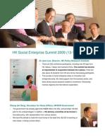 HK Social Enterprise Summit 2009