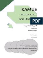 KAMUSAL-AMTSILAHAT-TASRIFIYAH.