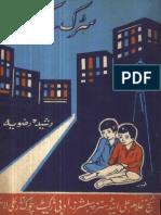 Sarak Kay Bachay-Rasheeda Rizvia-S Ghulam Ali & Sons Lahore-1968