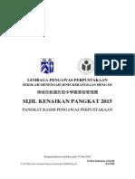 Pangkat Rasmi Pengawas Perpustakaan / 2015