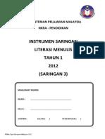 Instrumen Menulis Literasi Saringan 3 Tahun 1