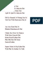 Aankhon Mein Teri note