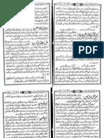 AshrafulJawab-370-493-MaulanaAshrafAliThaviRA