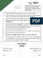 CBSE Class 12 Economics Sample Paper