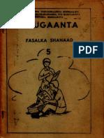 Sugaanta Fasalka Shanaad 5 - Unknown