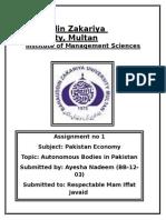 Autonomous Bodies in Pakistan