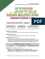 1tipbahasamalaysia012-110225060056-phpapp02