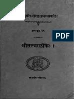 Kashmir Shaivism _ Under Siege pdf | Pakistan | Shiva