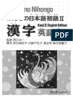 Kanji Renshuu Chou Pdf Download