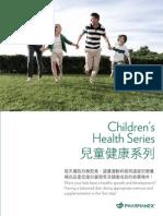 Children's Health Series Leaflet CH/EN