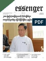 The Messenger Daily Newspaper 20,Jan,2015.pdf