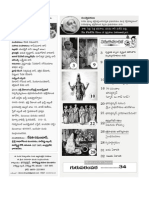 Bhagavaddarsan - February 2014