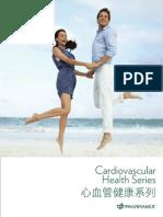 Cardiovascular Health Series Leaflet v15 CH/EN