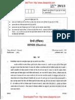 CBSE Class 12 Hindi Elective Exam Paper 2009 (Delhi)