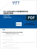 Ipa Software