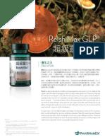 ReishiMax Leaflet CH/EN