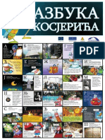 Garden Design Kosjeric garden design kosjeric katalog 2015