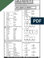 SSC 69.pdf