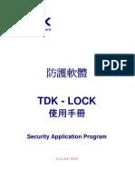 Manual FlashLock V224 T05 Chinese