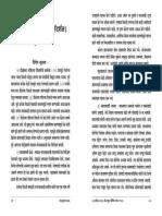 Margdarshan.pdf
